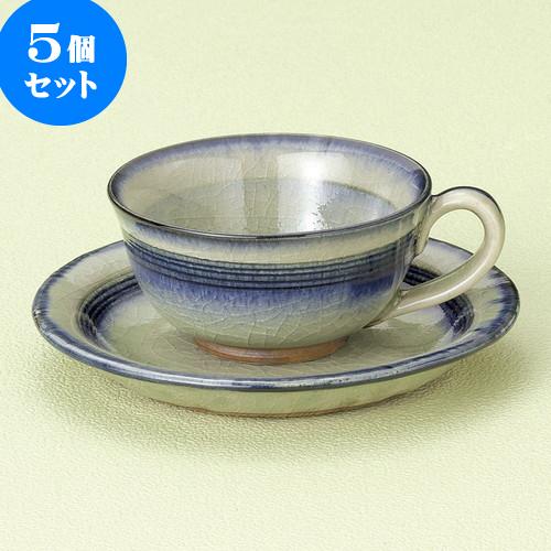 5個セット コーヒー 御深井コーヒー碗皿 [ 12 x 9.7 x 5.3cm 180cc ・ 14.5 x 2cm ] 料亭 旅館 和食器 飲食店 業務用