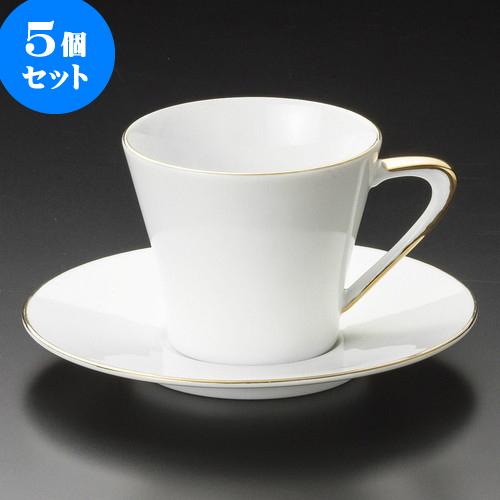 5個セット コーヒー 金彩MRコーヒー碗皿 [ 8.5 x 7.2cm 210cc ・ 15 x 2cm ] 料亭 旅館 和食器 飲食店 業務用