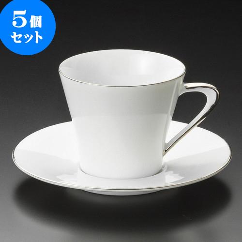 5個セット コーヒー 銀彩MRコーヒー碗皿 [ 8.5 x 7.2cm 210cc ・ 15 x 2cm ] 料亭 旅館 和食器 飲食店 業務用