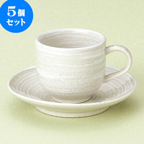 5個セット コーヒー 若草コーヒー碗皿(信楽焼) [ 10.3 x 7.5 x 6.7cm 170cc ・ 13.8 x 2.5cm ] 料亭 旅館 和食器 飲食店 業務用