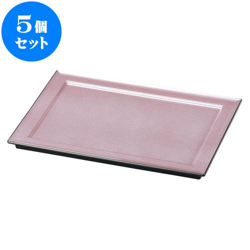 5個セット 越前漆器 [A]8.5寸長手懐石プレート ピンク雲流 [ 25.8 x 18.6 x 1.5cm ] 料亭 旅館 和食器 飲食店 業務用