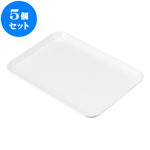 13 x 10 x 3 cm MSV Soap Tray Shell in White