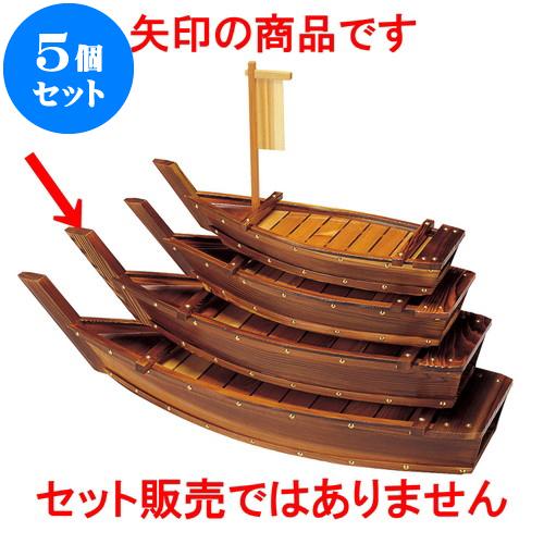 5個セット 木曽木製品 ネズコ盛込舟3.5尺 [ 106 x 34 x 22cm ] 料亭 旅館 和食器 飲食店 業務用