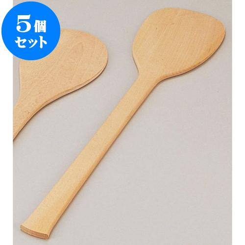 5個セット 木曽木製品 杓子2尺 [ 60 x 14 x 1cm ] 料亭 旅館 和食器 飲食店 業務用