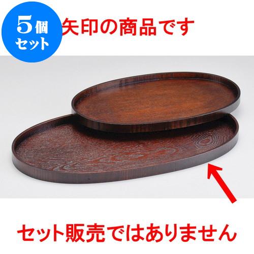 5個セット 木曽木製品 39cm盆 小判 [ 39 x 21 x 2cm ] 料亭 旅館 和食器 飲食店 業務用