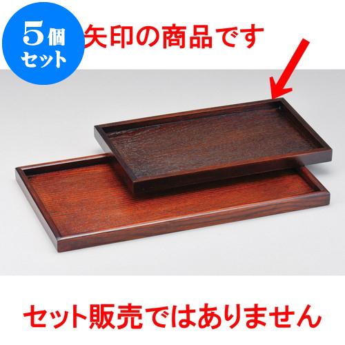 5個セット 木曽木製品 30cm盆 長角 [ 30 x 18 x 2cm ] 料亭 旅館 和食器 飲食店 業務用