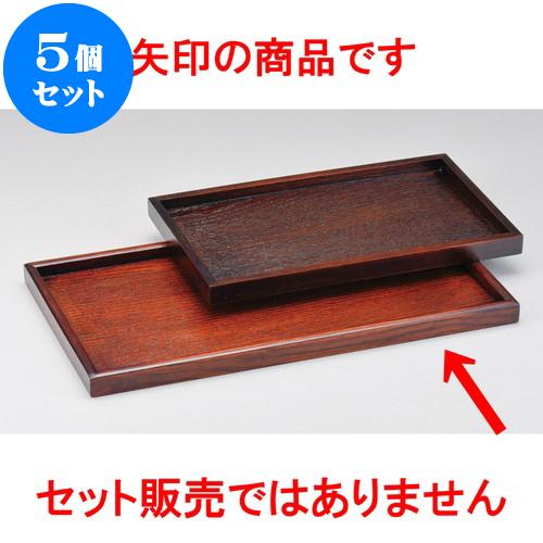 5個セット 木曽木製品 39cm盆 長角 [ 39 x 21 x 2cm ] 料亭 旅館 和食器 飲食店 業務用