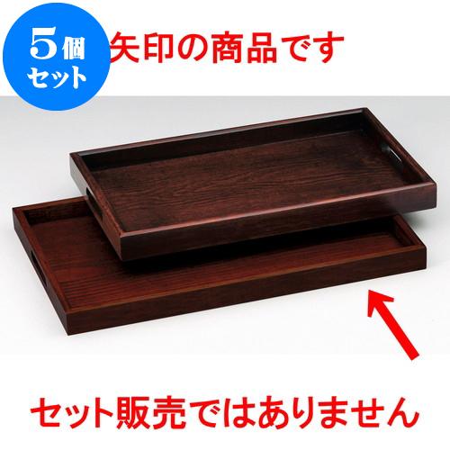 5個セット 木曽木製品 17.0平長手盆 [ 50 x 30 x 3.5cm ] 料亭 旅館 和食器 飲食店 業務用
