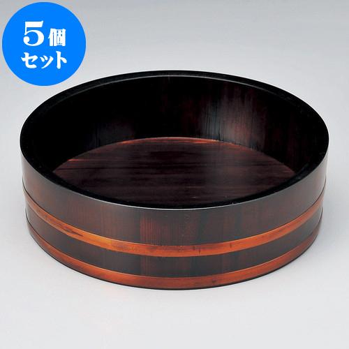 5個セット 木曽木製品 盛込桶茶塗り8寸 [ 24 x 8.5cm ] 料亭 旅館 和食器 飲食店 業務用