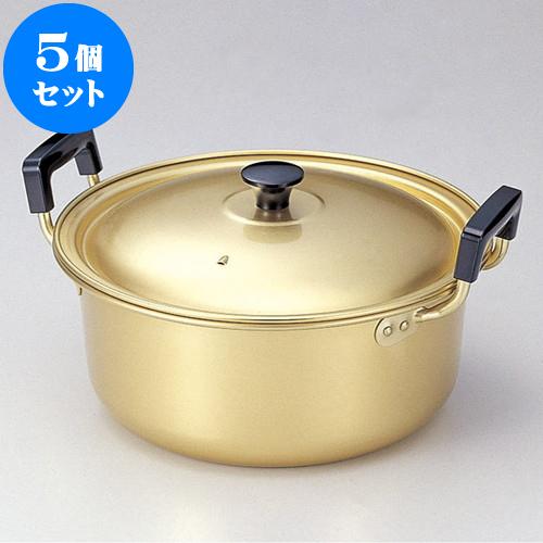 5個セット 厨房用品 アルミ しゅう酸 千寿鍋 [ 37 x 17.7cm 17.7L ] 料亭 旅館 和食器 飲食店 業務用