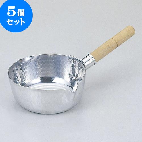 5個セット 厨房用品 アルミカラス口雪平鍋 [ 19.5cm 1.9L両口 ] 料亭 旅館 和食器 飲食店 業務用