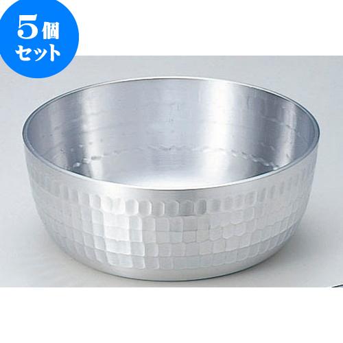 5個セット 厨房用品 アルミ矢床鍋 [ 18cm 1.8L ] 料亭 旅館 和食器 飲食店 業務用