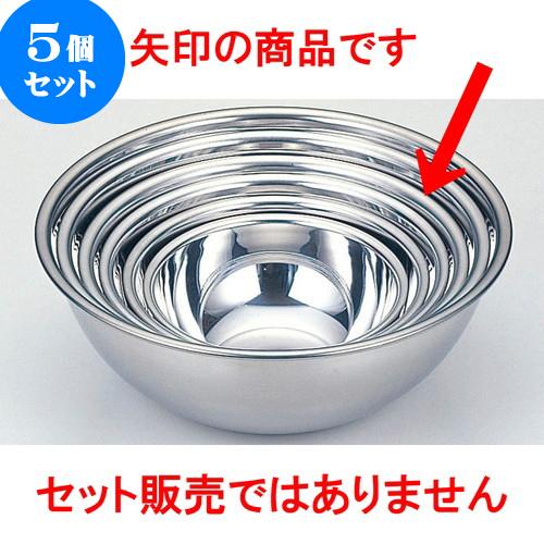 5個セット 厨房用品 18-0ボール [ 42 x 16cm ] 料亭 旅館 和食器 飲食店 業務用