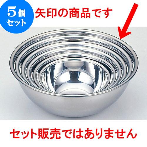 5個セット 厨房用品 18-0ボール [ 60 x 22cm ] 料亭 旅館 和食器 飲食店 業務用