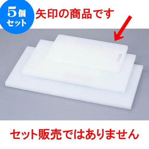5個セット 厨房用品 クッキングまな板(ポリエチレン) [ N-41 41 x 23 x 1.5cm ] 料亭 旅館 和食器 飲食店 業務用
