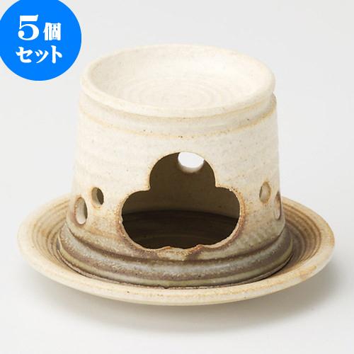 5個セット 茶香炉 黄釉茶香炉長 [ 12.5 x 8.8cm ] 料亭 旅館 和食器 飲食店 業務用
