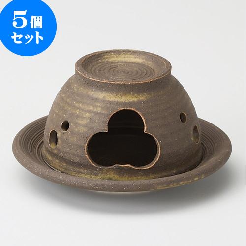 5個セット 茶香炉 織部イラボ3.5茶香炉 [ 15.5 x 8.3cm ] 料亭 旅館 和食器 飲食店 業務用