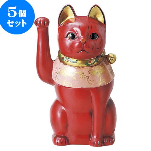 5個セット 招き猫 古色大正猫中(赤) [ 26cm ] | 招き猫 ねこ cat 縁起物 お土産 かわいい おしゃれ 飾り 玄関飾り 開運 商売繁盛 家内安全 お守り まねきねこ プレゼント ギフト 贈り物 開店祝い