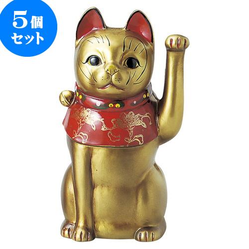 5個セット 招き猫 古色大正猫中(金) [ 26cm ] | 招き猫 ねこ cat 縁起物 お土産 かわいい おしゃれ 飾り 玄関飾り 開運 商売繁盛 家内安全 お守り まねきねこ プレゼント ギフト 贈り物 開店祝い