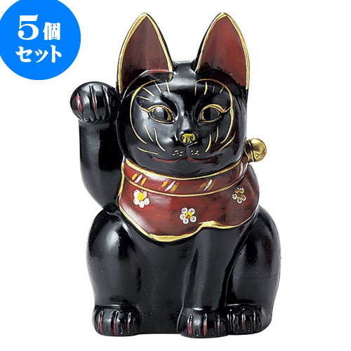 5個セット 招き猫 古色三河猫(大)黒 [ 21cm ] 料亭 旅館 和食器 飲食店 業務用