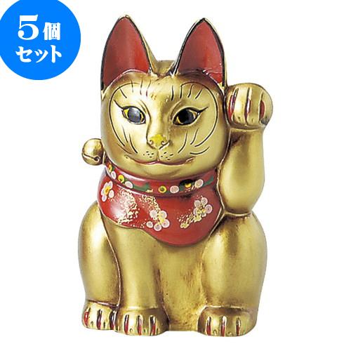 5個セット 招き猫 古色三河猫(小)金 [ 16.5cm ] | 招き猫 ねこ cat 縁起物 お土産 かわいい おしゃれ 飾り 玄関飾り 開運 商売繁盛 家内安全 お守り まねきねこ プレゼント ギフト 贈り物 開店祝い