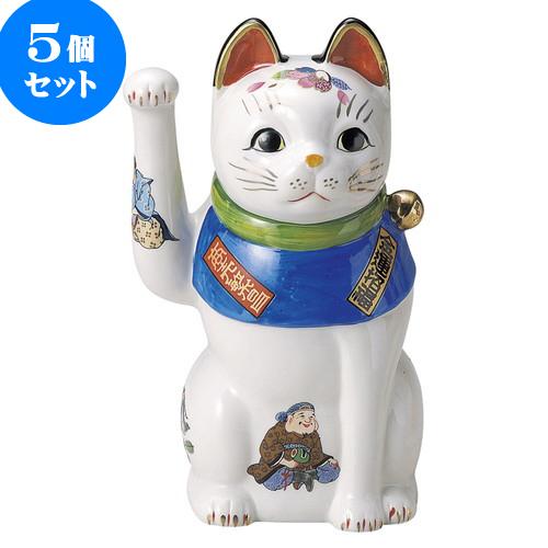 5個セット 招き猫 赤絵七福神中猫(右) [ 24cm ] 料亭 旅館 和食器 飲食店 業務用