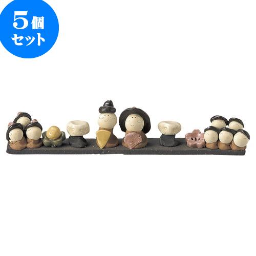 5個セット 縁起 十人飾り雛 [ 24 x 5cm ] 料亭 旅館 和食器 飲食店 業務用