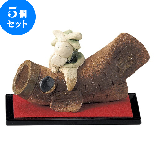 5個セット 縁起 鯉のり人形(小)黒台 [ 15 x 7cm ] 料亭 旅館 和食器 飲食店 業務用