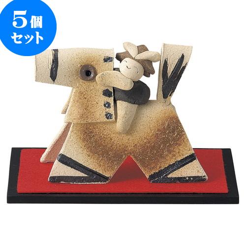 5個セット 縁起 馬のり人形 小(黒台) [ 9 x 8.5cm ] 料亭 旅館 和食器 飲食店 業務用