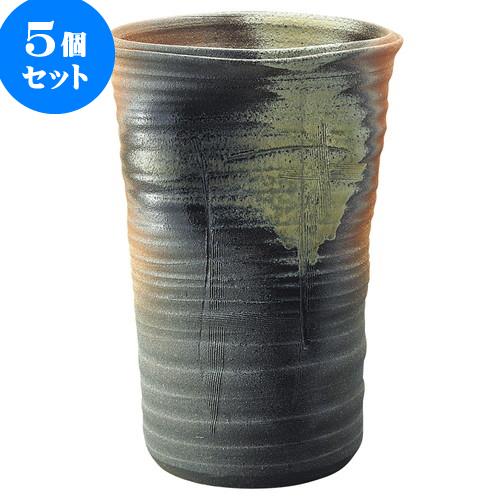 5個セット 傘立て 古陶窯変傘立(信楽焼) [ 30 x 25.5 x 44cm ] 料亭 旅館 和食器 飲食店 業務用