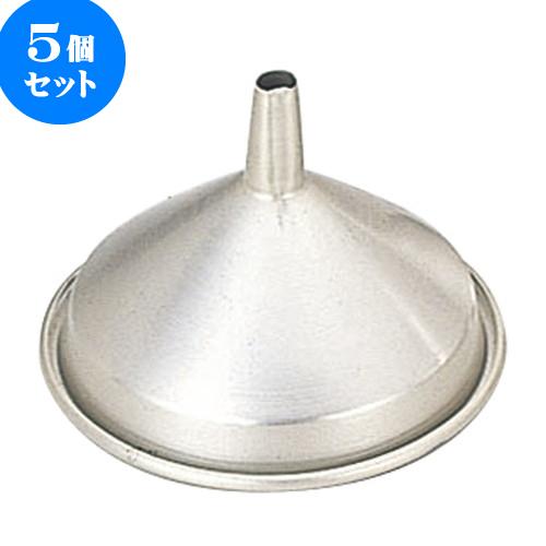 5個セット 厨房用品 アルミロート [ 18cm ] 料亭 旅館 和食器 飲食店 業務用
