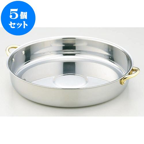 5個セット 厨房用品 ステン両手付すきやき鍋 [ 24cm ] 料亭 旅館 和食器 飲食店 業務用
