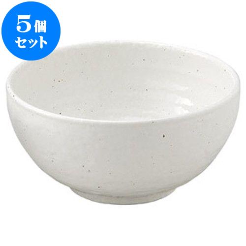 5個セット 和陶オープン 白粉引 石目6.0丼 [ 19.5 x 9.6cm ] 料亭 旅館 和食器 飲食店 業務用