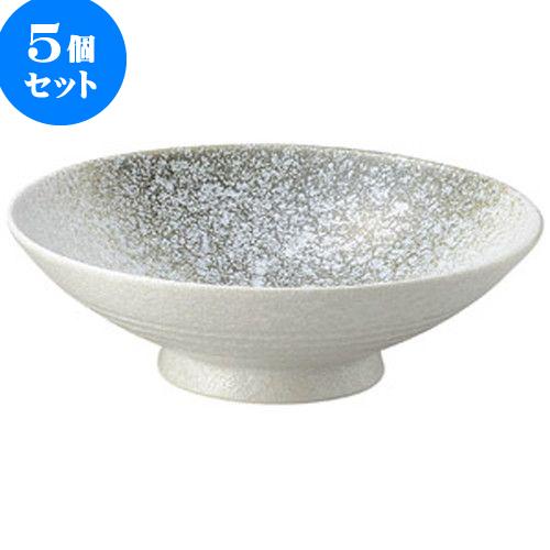 5個セット 和陶オープン かすみ 8.0寸盛鉢 [ 24.5 x 7.8cm ] 料亭 旅館 和食器 飲食店 業務用