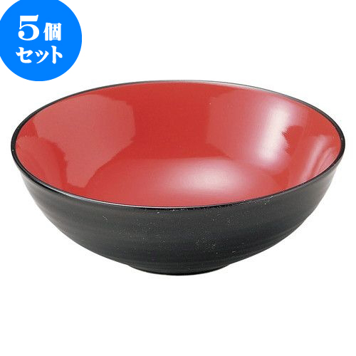 5個セット 和陶オープン 創膳 赤黒 浅鉢 [ 15 x 5.5cm ・ 500cc ] 料亭 旅館 和食器 飲食店 業務用