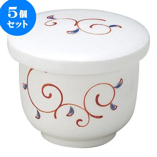 5個セット 和陶オープン 赤絵唐草 むし碗 [ 7.4 x 7.1cm ・ 170cc ] 料亭 旅館 和食器 飲食店 業務用