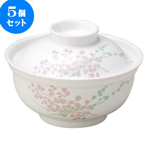 5個セット 和陶オープン パステル (紫)多用碗(小) [ 12.2 x 8.6cm ] 料亭 旅館 和食器 飲食店 業務用