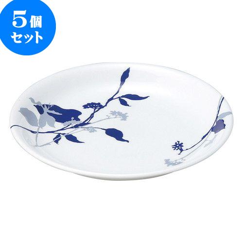 5個セット 和陶オープン ブランチ (紺)20cm浅皿 [ 20.4 x 2.9cm ] 料亭 旅館 和食器 飲食店 業務用