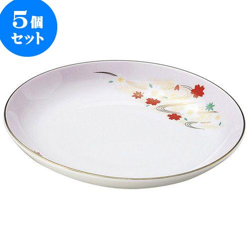 5個セット 和陶オープン 嵐山 6.0皿 [ 19.3 x 3cm ] 料亭 旅館 和食器 飲食店 業務用