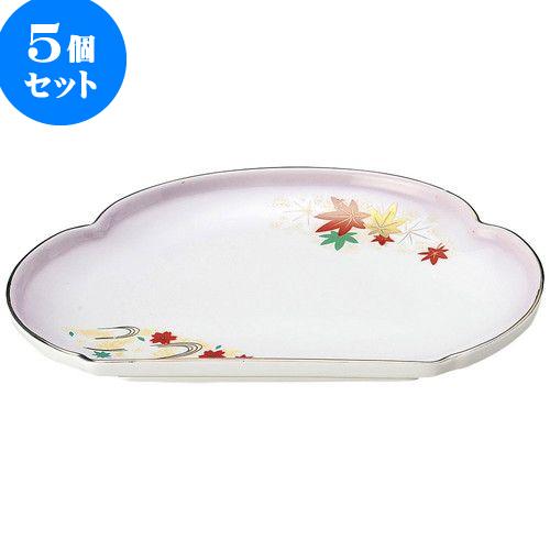 5個セット 和陶オープン 嵐山 松型天皿 [ 24.3 x 18.2 x 3cm ] 料亭 旅館 和食器 飲食店 業務用