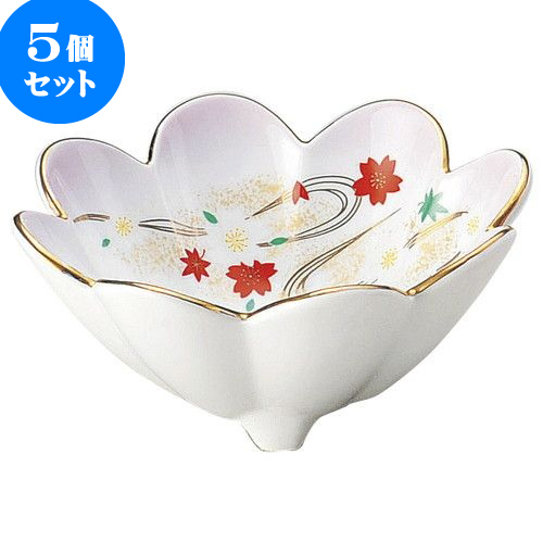 5個セット 和陶オープン 嵐山 菊型小鉢 [ 12 x 5.5cm ] 料亭 旅館 和食器 飲食店 業務用