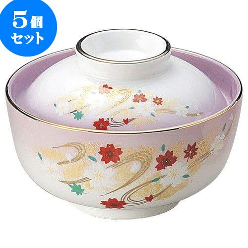 5個セット 和陶オープン 嵐山 円菓子碗 [ 11.7 x 7.8cm ] 料亭 旅館 和食器 飲食店 業務用