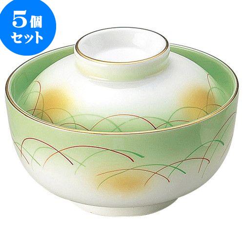 5個セット 和陶オープン 金吹きヒワ武蔵野 円菓子碗 [ 11.7 x 7.8cm ] 料亭 旅館 和食器 飲食店 業務用