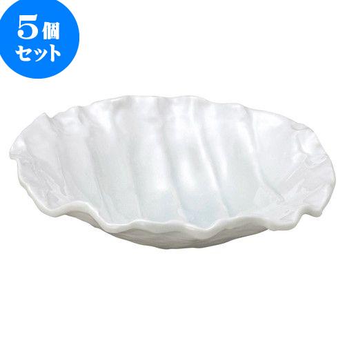 5個セット 和陶オープン 青白磁 甲羅形7寸盛皿 [ 22 x 21 x 5.5cm ] 料亭 旅館 和食器 飲食店 業務用