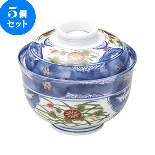 5個セット 和陶オープン 古伊万里 円菓子碗 [ 12.7 x 11cm ] 料亭 旅館 和食器 飲食店 業務用