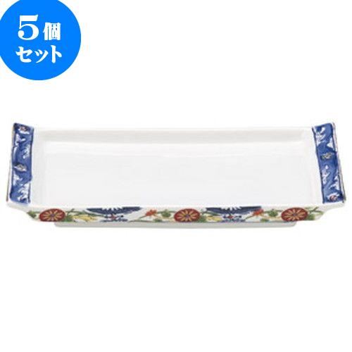 5個セット 和陶オープン 古伊万里 焼物皿 [ 23.5 x 12.8 x 3.2cm ] 料亭 旅館 和食器 飲食店 業務用