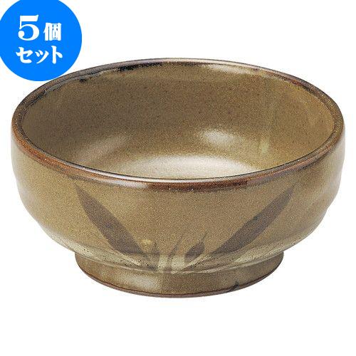 5個セット 和陶オープン 黄果鉄砂 釜上5.0刺身鉢 [ 15.5 x 7cm ] 料亭 旅館 和食器 飲食店 業務用