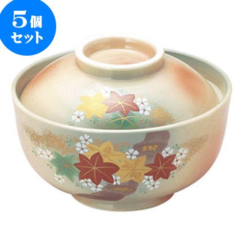 5個セット 和陶オープン 錦春秋 円菓子碗 [ 12 x 8.5cm ] 料亭 旅館 和食器 飲食店 業務用