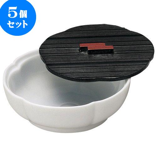 5個セット 和陶オープン 青白磁 梅型鉢(蓋付) [ 11.5 x 3.6cm ] 料亭 旅館 和食器 飲食店 業務用