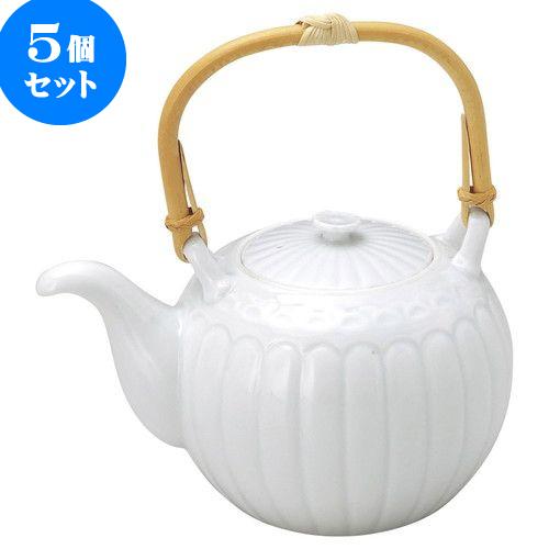 5個セット 和陶オープン 青白磁 土瓶 [ 16.5 x 11.5 x 10.8cm ・ 950cc ] 料亭 旅館 和食器 飲食店 業務用